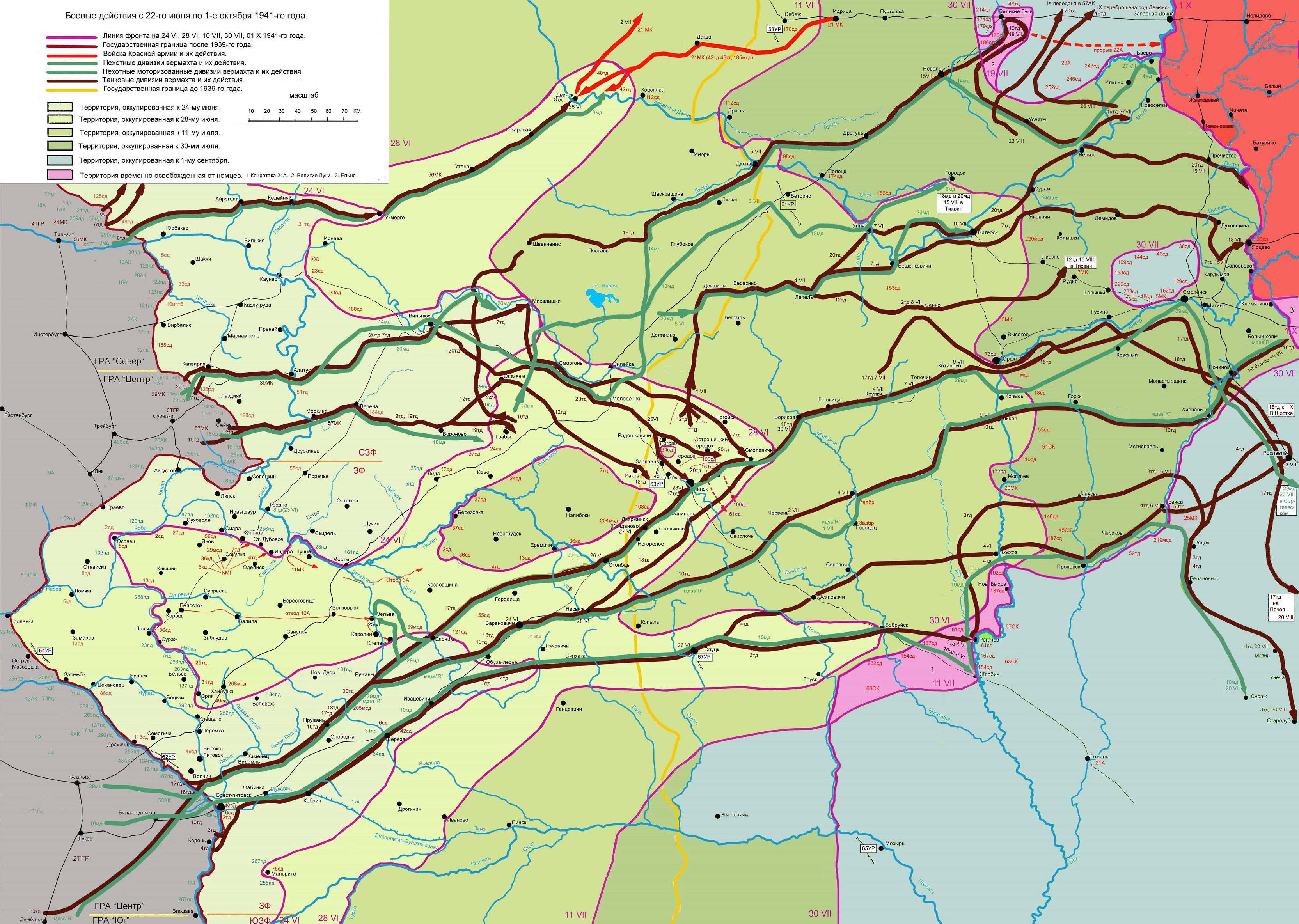 Северо-Западный Фронт. Демянский котел: 54 КАВАЛЕРИЙСКАЯ ДИВИЗИЯ | 2369x3330